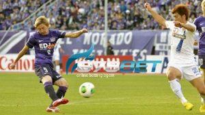 Prediksi Sanfrecce Hiroshima vs Urawa Reds