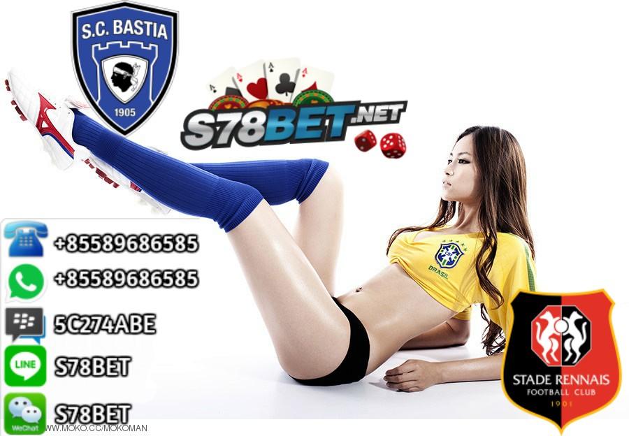 Bastia vs Rennes