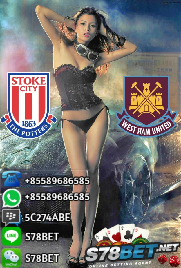 Stoke City vs West Ham United