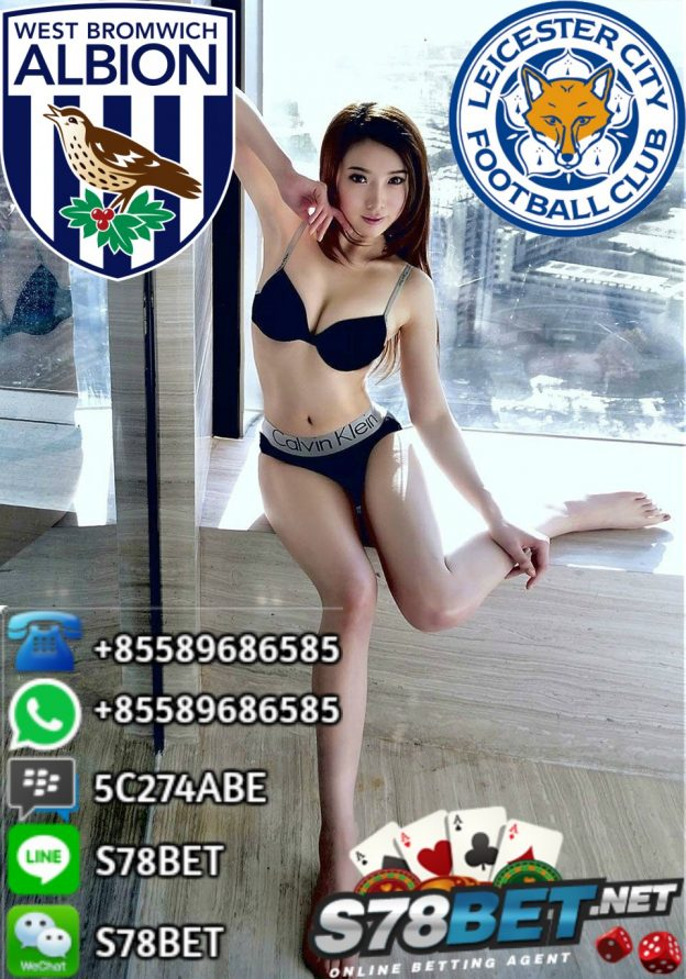 West Bromwich Albion vs Leicester City