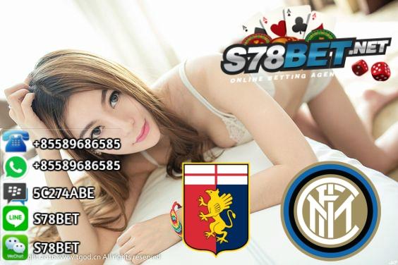 Genoa vs Internazionale