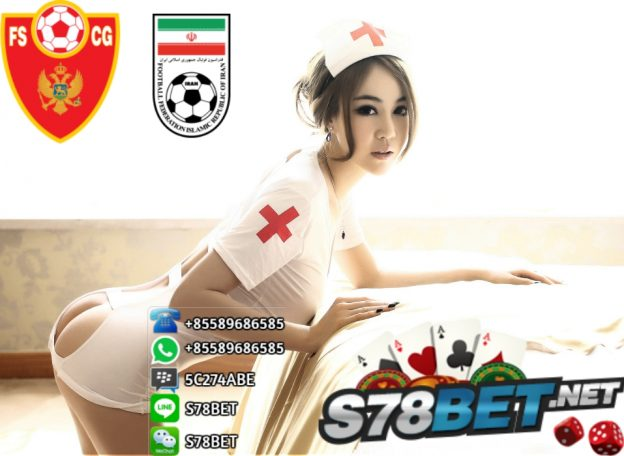 Prediksi Skor Montenegro vs Iran 5 Juni 2017