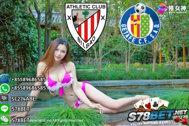 Athletic Club vs Getafe
