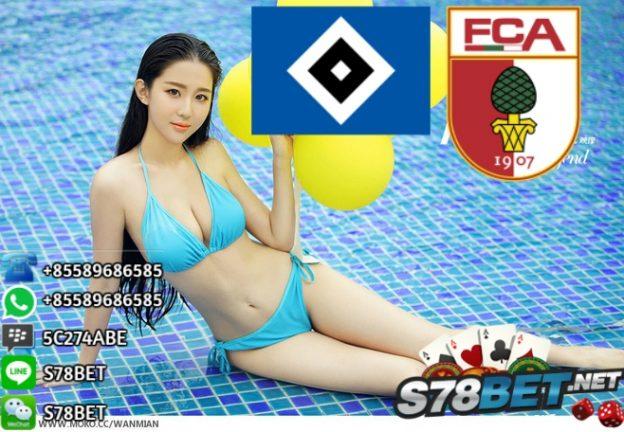 Hamburger SV vs Augsburg,