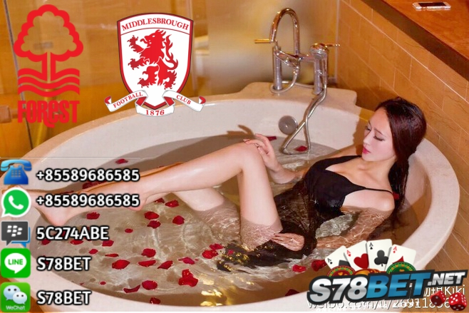 Nottingham Forest vs Middlesbrough