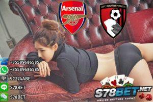 Prediksi Skor Arsenalvs AFC Bournemouth 9 September2017
