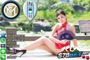 Prediksi Skor Internazionale vs SPAL 10 September 2017