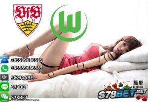 Prediksi Skor Stuttgart vs Wolfsburg 16 September 2017