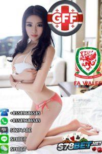 Prediksi Skor Georgia vs Wales 06 Oktober 2017