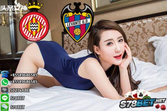 Prediksi Skor Girona vs Levante 27 Oktober 2017