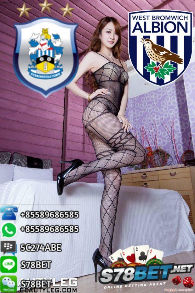 Prediksi Skor Huddersfield Town vs West Bromwich Albion 04 November 2017