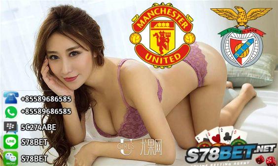 Prediksi Skor Manchester United vs Benfica 1 November 2017