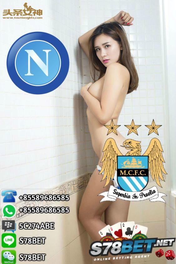 Prediksi Skor Napoli vs Manchester City 2 November 2017