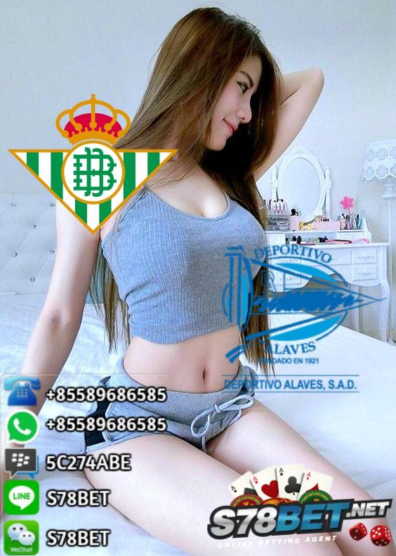 Prediksi Skor Real Betis vs Deportivo Alaves 21 Oktober 2017