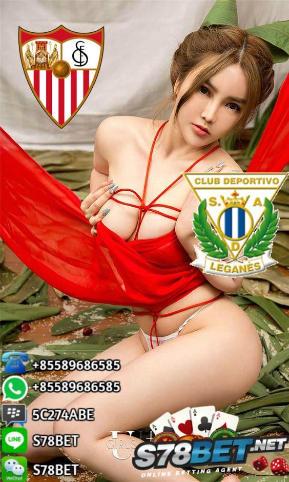 Prediksi Skor Sevilla Vs Leganes 28 Oktober 2017