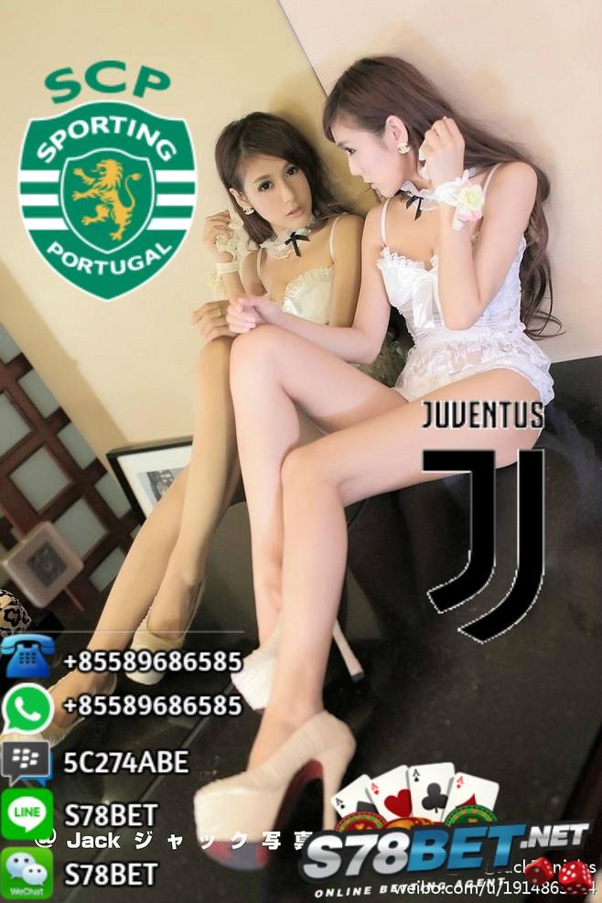 Prediksi Skor Sporting CP vs Juventus 1 November 2017
