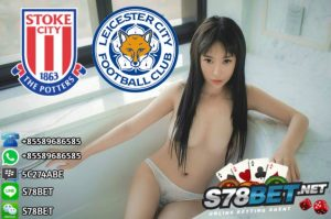 Prediksi Skor Stoke city vs Leicester City 04 November 2017